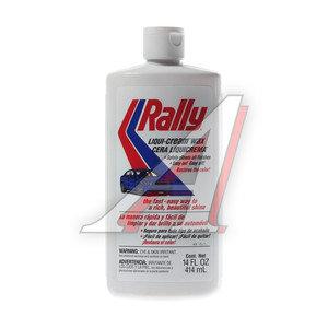 Полироль кузова восстанавливающая Liqui Cream Wax 414мл RALLY RALLY 05140