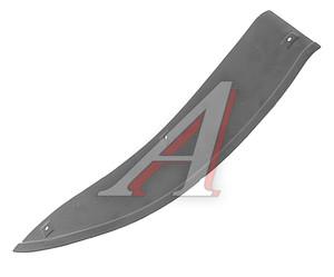 Щиток ВАЗ-2121 переднего крыла левый 2121-8403363, 21210840336300