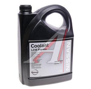 Антифриз зеленый 5л NISSAN OE KE902-99945, NISSAN COOLANT