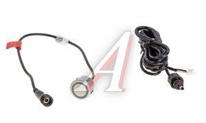 Сенсор датчика парковки PARKMASTER d=20мм black/silver PARKMASTER B-B/S