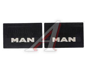 Брызговик 33х52см (MAN) комплект АВТОТОРГ АТ-7900, AT37900/АТ-7900