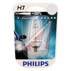 Лампа 12V H7 55W +100% PX26d блистер (1шт.) X-Treme Vision PHILIPS 12972XV+B1, P-12972XVбл, АКГ 12-55 (Н7)