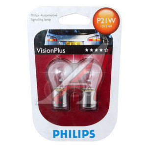 Лампа 12V P21W + 60% BA15s одноконтактная блистер 2шт. VisionPlus PHILIPS 12498VPB2, P-12498VP2бл
