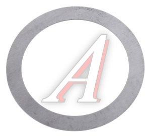 Прокладка МАЗ регулировочная стакана подшипников ОАО МАЗ 5432-2402094, 54322402094