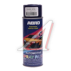 Краска синяя ночь аэрозоль 473мл ABRO 447 ABRO, Л0447