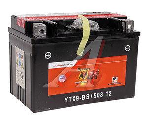 Аккумулятор BANNER Bike Bull 8А/ч 6СТ8 YTX9-BS 508 012 008