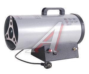 Пушка тепловая 10кВт 300куб.м/ч 1.0кг/ч газовая ERGUS QE-10G, 640-469,
