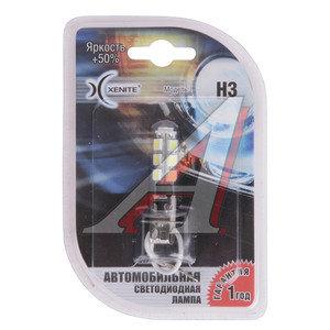 Лампа светодиодная H3 2W PK22s 12V+50% белая блистер XENITE H3-13SMD-B1, 1009051,