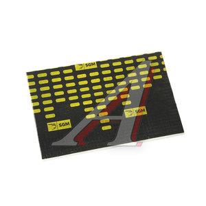 Шумоизоляция АлюМаст Альфа 2 (М2Ф) (0.4мх0.25м) толщина 2мм New series SGM SGM, SGM Classic series