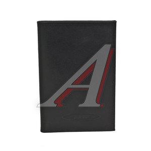 Бумажник водителя BLACK натуральная кожа (в коробке) АВТОСТОП БВЛ5Л