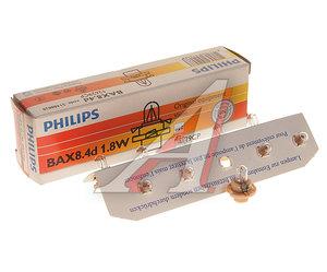 Лампа 1.8W BX8.4d 12V PHILIPS 12629CP, P-12629
