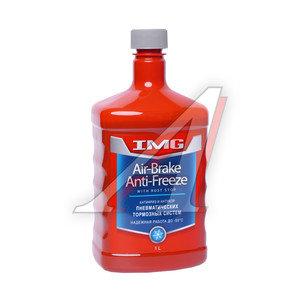 Антифриз для пневмотормозов 0.946л IMG MG-315