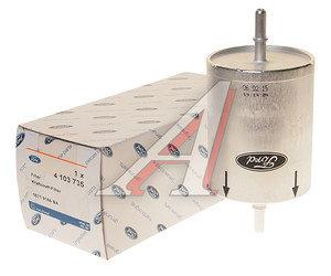 Фильтр топливный FORD Mondeo 3 (1.8/3.0) OE 4103735, KL409
