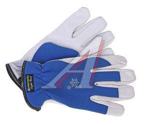 Перчатки козья кожа утепленные синий нейлон CONFORM р.9 ELEMENTA LIGHT TOUCH GG-308-9