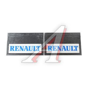 Брызговик 40х60см (RENAULT) с светоотражающей белой основой комплект АВТОТОРГ АТ-8025,