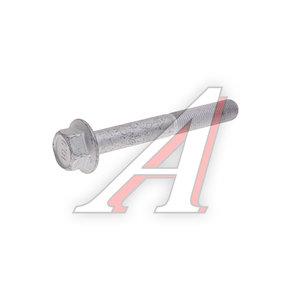 Болт SSANGYONG Actyon (05-),Rexton (01-) OE 4652008002