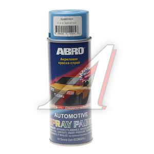 Краска адриатика аэрозоль 473мл ABRO 425 ABRO, Л0425