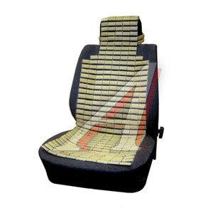 Накидка на сиденье массажная FK CU-65