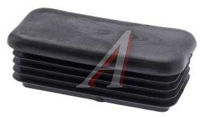 Заглушка МАЗ-4370 бокового ограждения ОАО МАЗ 4370-2815143, 43702815143