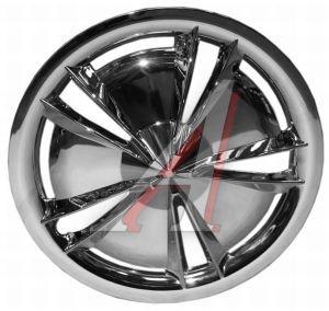 Колпак колеса R-13 декоративный хром (цельный) комплект 4шт. Тайвань 1233-01 13