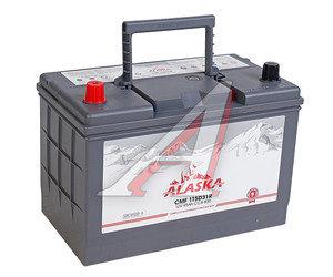 Аккумулятор ALASKA CMF silver+ 95А/ч 6СТ95 115D31R, 115D31R