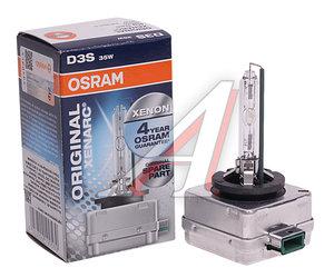 Лампа ксеноновая D3S 35W PK32d-5 42V 4150K OSRAM 66340, O-66340