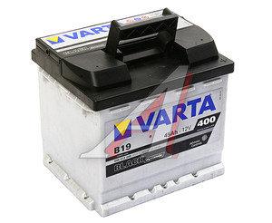 Аккумулятор VARTA Black Dynamic 45А/ч обратная полярность 6СТ45 B19, 545 412 040 312 2