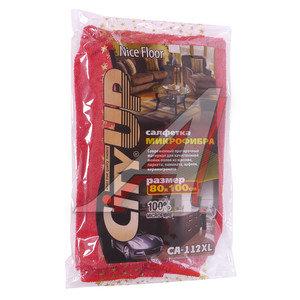 Салфетка микрофибра для мойки больших поверхностей Nice Floor 80х100 CITY UP CA-112