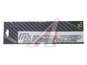"Наклейка металлическая ""MAZDA speed"" 180х35мм MASHINOCOM PKTС 10, PKTC 10,"