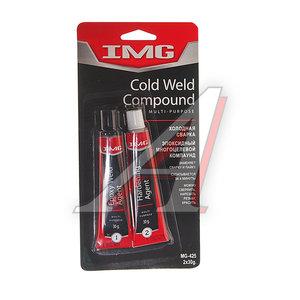Сварка холодная эпоксидная (-50С до +149С) IMG MG-425