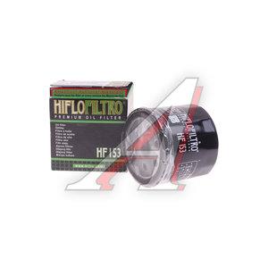Фильтр масляный мото DUCATI 1198 Diavel (11-13),1200 Multistrada (10-13) HIFLO FILTRO HF153