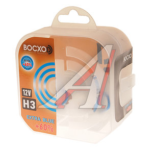 Лампа 12V H3 55W PК22s +60% 4200К (2шт.) Extra Blue BOCXOD 80513EB2, BX-80513EB2