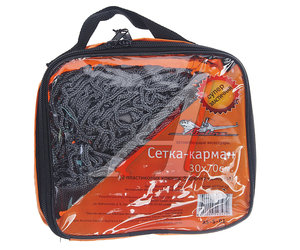 Сетка в багажник для ниш 30х70см для перевозки вещей (2 пласт. крючка) AIRLINE AS-S-01