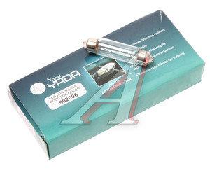 Лампа 24V C10W двухцокольная NORD YADA А24-С10, 902006