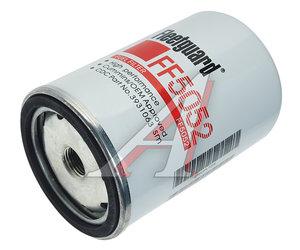 Фильтр топливный КАМАЗ,ПАЗ тонкой очистки (дв.CUMMINS EQB 140-20,180-20,210-20) FLEETGUARD FF 5052