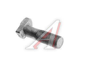 Болт ступицы МАЗ колеса-костыль 5335-3104008, 5335-3104050