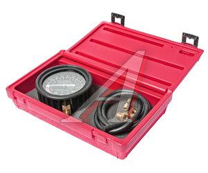Тестер вакуумного и топливного насосов в кейсе JTC JTC-1622