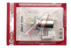 Клапан ВАЗ-2108 электромагнитный омывателя СОАТЭ 2802.3741, 2108-5208550