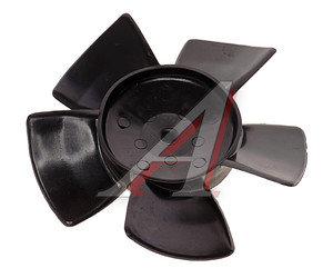 Вентилятор УАЗ-452 отопителя (крыльчатка) 452-8101462, 0452-00-8101462-00