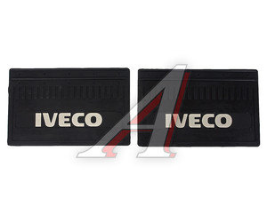 Брызговик 33х52см (IVECO) комплект АВТОТОРГ АТ-7902,