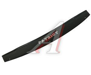 Дефлектор УАЗ-3163 на капот УАЗ ОАО 63-8212001, 0063-00-8212001-00