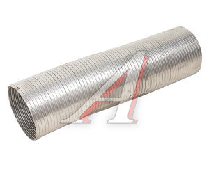 Металлорукав d=110мм, L=262мм МАЗ-ЕВРО-2 (нержавеющая сталь) МЕТАЛЛОКОМПЕНСАТОР 555402-1203024, 000.4859.21.000-110-262