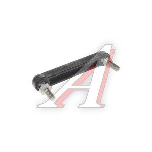 Кронштейн BMW 1 (E81,E82) датчика изменения высоты дорожного просвета OE 37146752797, 33321092571