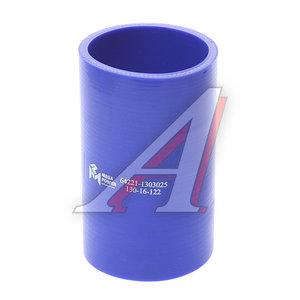 Патрубок МАЗ насоса водяного отводящий силикон (L=130мм,d=70мм) 64221-1303025