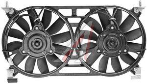 Вентилятор ВАЗ-21214 электрический двойной в сборе ВЕНТОЛ 21214-1300024-41