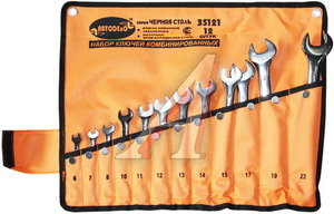 Набор ключей комбинированных 6-22мм в сумке 12 предметов Черная Сталь АВТОДЕЛО АВТОДЕЛО 35121, 13766