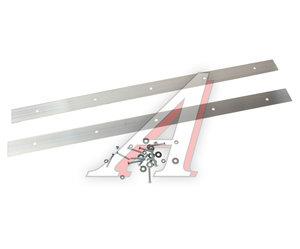 Крепление брызговика 520х30мм (комплект 2шт.) АВТОТОРГ АТ-7928, АТ-7928/AT37103