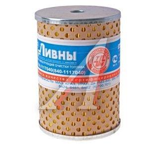 Элемент фильтрующий ЯМЗ топливный тонкой очистки ЕВРО-2,3 ЛААЗ 840-1117035, 17.194 - 1117040  (840-1117040), 840.1117035-01