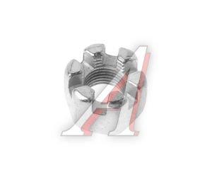 Гайка М12х1.25х14х19 прорезная опоры двигателя передней ЗИЛ РААЗ 250869-П29