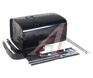 Бак топливный КАМАЗ 300л (530х650х990) с комплектом для установки+РТИ в сборе БАКОР 53215-1101010-14СБ, Б53215-1101010-14К2, 53215-1101010-10